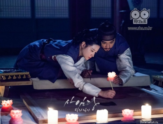 Saimdang: Light's Diary