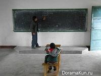 Ху Ян: школа для одного ученика
