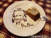 PS Bu Bu: тематический автомобильный ресторан (Тайвань)