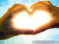 День любви на Тайване - 20 августа