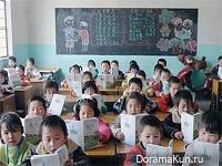 Школьное образование в Китае