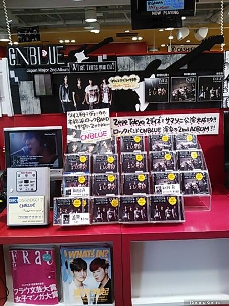 What Turns You On уже на витринах в Tower Records