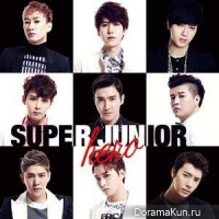 Super Junior Hero
