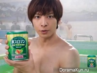 Ikuta Toma для Earth Chemical - Bath Roman