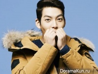 Kim Woo Bin для Buckaroo x Looktique