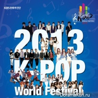 K-Pop World Festival 2013