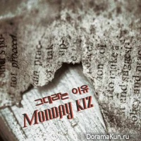 Monday Kiz представили Because of You