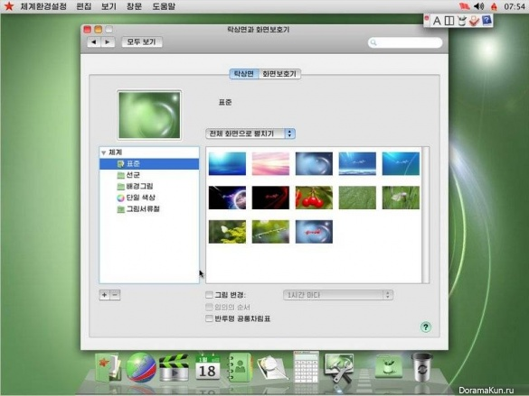 Компьютеры работают под управлением ОС на базе Linux