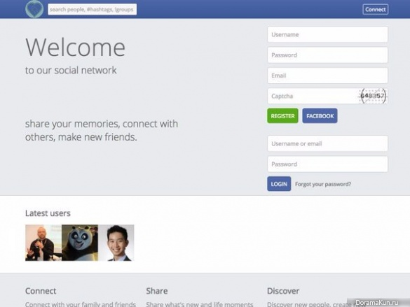 В Северной Корее запретили Facebook, но создали собственную копию
