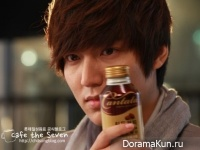 Lee Min Ho для Cantata Coffee November