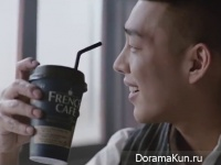 Yoo Ah In для French Cafe