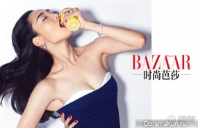 Bai Baihe для Harper's Bazaar January 2014