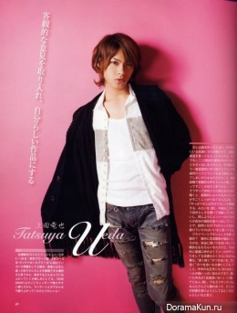 KAT-TUN для Potato March 2009