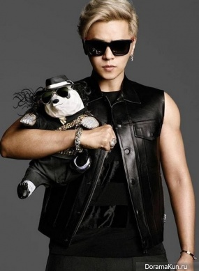 Show Lo для Panda Protection Charity Campaign 2013