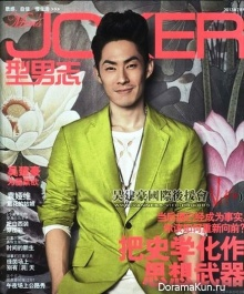 Vanness Wu для MEN'S JOKER July 2013