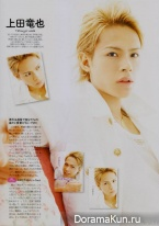 KAT-TUN для TV Guide July 2014