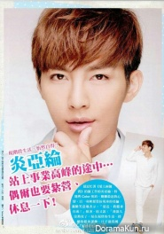 Aaron Yan for My Color May 2014