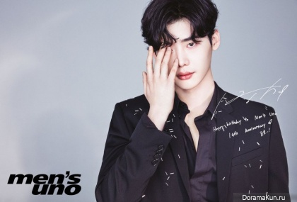 Lee Jong Suk для Men's Uno April 2017