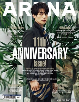 Lee Dong Wook для ARENA HOMME PLUS March 2017
