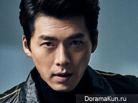 Hyun Bin для First Look January 2017
