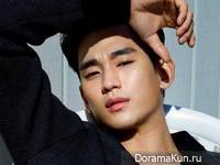 Kim Soo Hyun для W Korea June 2017