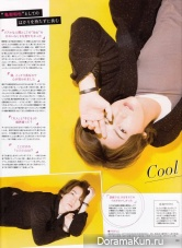 Kamenashi Kazuya для Popolo April 2017