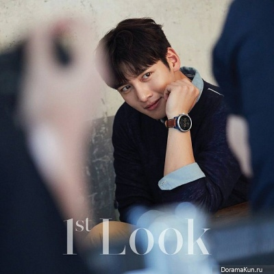 Ji Chang Wook для 1st Look September 2017