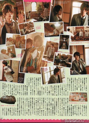 Oguri Shun, Ikuta Toma, Horikita Maki and other для Junon 2007-2008 №1