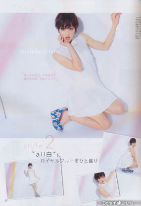 Goriki Ayame для NON-NO September 2013