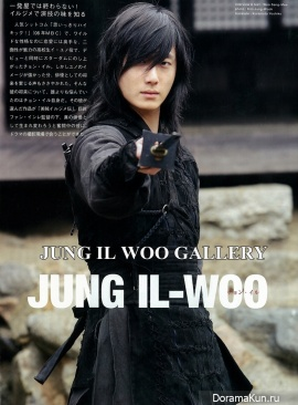 Jung Il Woo для Mook21 June 2006 Vol.31