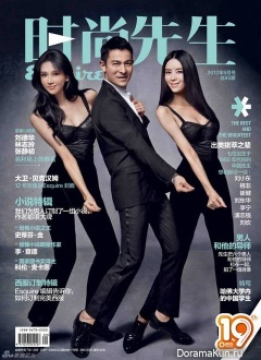 Andy Lau, Lin Chiling и Zhang Jingchu для Esquire September 2012