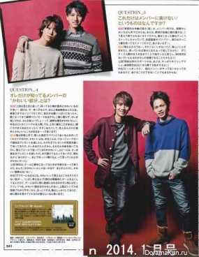 KAT-TUN для CanCam January 2014