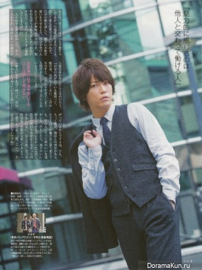 Kazuya Kamenashi для Suits for woman November 2013