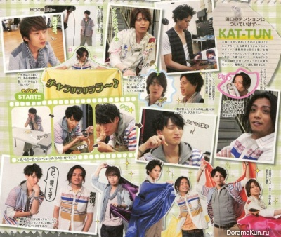 KAT TUN для POTATO June 2013