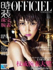 Zhang Xinyi для L'Officiel July 2013