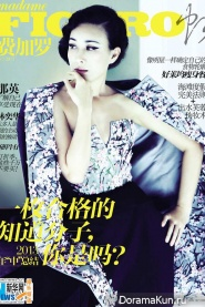Na Ying для Madame Figaro July 2013