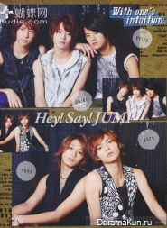 Kis-My-Ft2 для Wink Up September 2013