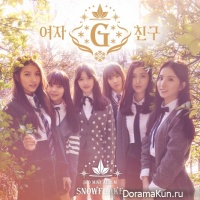 G-Friend - Rough