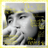 K.Will – One Fine Day