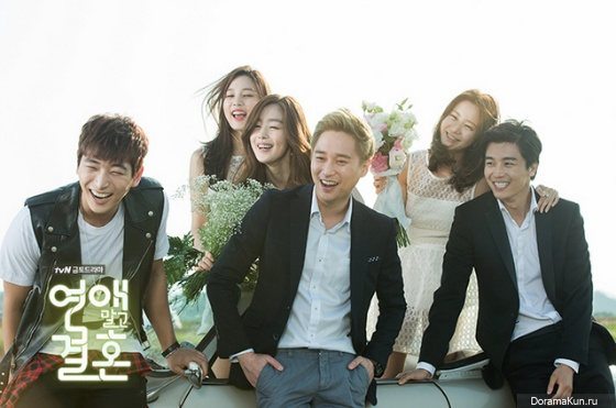 Marriage without dating thai sub series