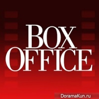 Box-Office