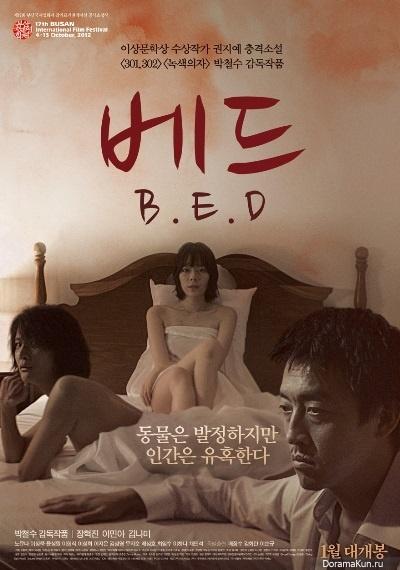 Китайский кино эротика — img 11