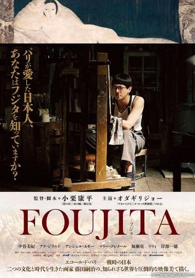 Полнометражные фильмы для взрослых смотрящих с переводом — img 9