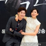 Lee Jong Suk и Lee Bo Young