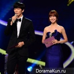 Seoul International Drama Awards 2014
