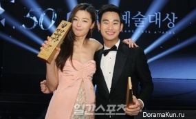50th Baeksang Arts Awards