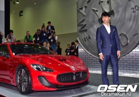 2014 Pusan International Motor Show
