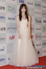 APAN Star Awards