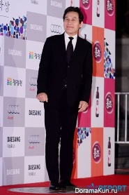 Blue Dragon Film Awards