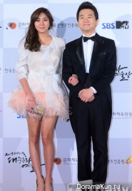 The Korea Popular Culture & Art Awards